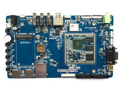 Arm Cortex A9 G4418 Development Boards – Graperain